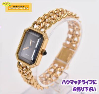 シャネル(CHANEL)プルミエール クォーツ レディース腕時計 (H0001) をお買取り!