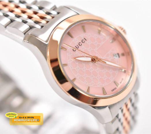 美品】グッチ(GUCCI)Gタイムレス クォーツ レディース腕時計 (YA126536) をお買取り!
