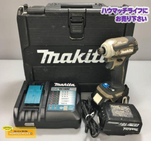 【美品】 マキタ( makita )充電式インパクトドライバー(TD171DGXAB)電動工具をお買い取り!工具・電動工具の買取も静岡市葵区のリサイクルショップ・ハウマッチライフ静岡流通通り店