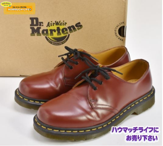 【美品】ドクターマーチン(DR. MARTENS)3ホールシューズ 1461 11838600 をお買い取り!