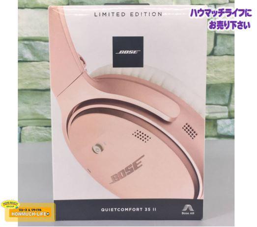 【未開封】ボーズ(BOSE)ワイヤレスヘッドホン QUIETCOMFORT35 2 (789564-0050) をお買い取り!