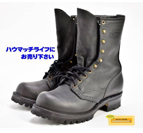 ウエスコジャパン(WESCO)100周年記念 Custom Firestormer ブーツ (BKF410100F) をお買い取り! 靴・シューズ・スニーカー・ブーツの買取なら静岡市葵区のリサイクルショップ・ハウマッチライフ静岡流通通り店