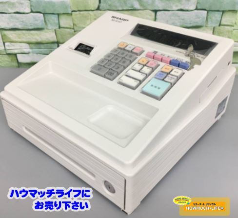 【美品】シャープ (SHARP) 電子レジスタ ( XE-A147-W) をお買い取り! 店舗用品買取も静岡市葵区のリサイクルショップ・ハウマッチライフ静岡流通通り店
