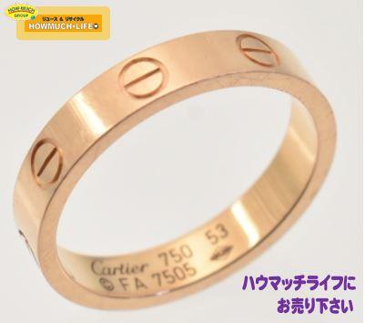 カルティエ(Cartier)ピンクゴールド ミニラブリング (750・18K ) をお買い取り!
