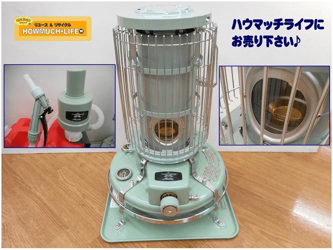 静岡市清水区の買取リサイクルショップ・ハウマッチライフ清水高橋店にてAICジャパン アラジン 石油ストーブ Blue Flame Heater(ブルーフレームヒーター)BF3911 をお買い取り!