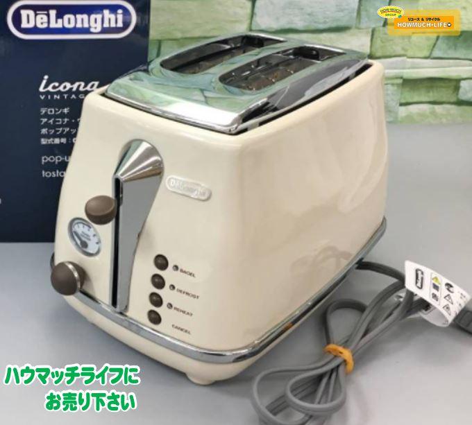 【未使用】デロンギ (DeLonghi) アイコナ・ヴィンテージ コレクション ポップアップトースター (CTOV2003J-BG)