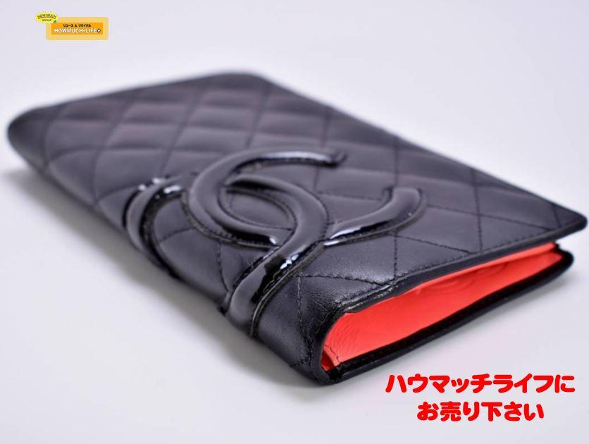 シャネル (CHANEL) カンボンライン 二つ折り長財布 (1520456) をお買い取り!