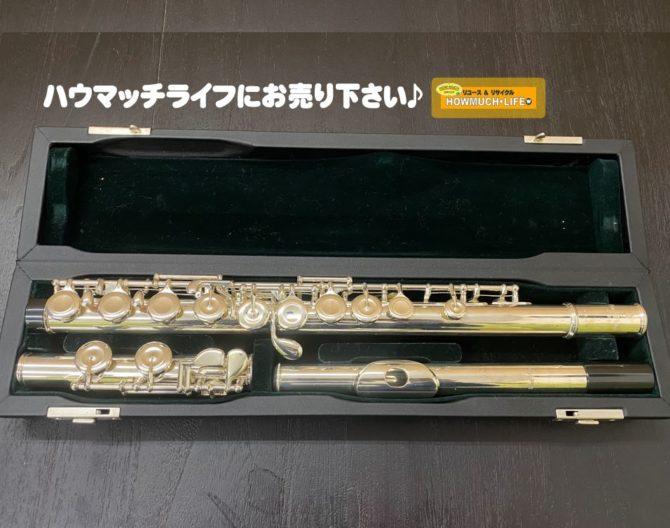 パールフルート(Pearl Flute)PFー505E エントリーモデル・フルート をお買い取り!楽器の買取なら静岡市葵区のリサイクルショップ・ハウマッチライフ静岡流通通り店