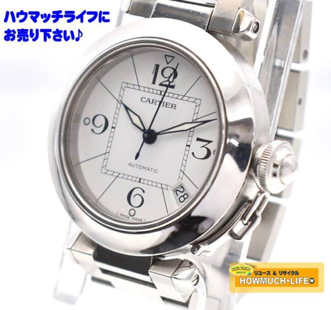 【美品】カルティエ(Cartier)パシャC W31074M7 Ref.2324 男女兼用 自動巻き 腕時計 お買い取り!ブランド腕時計買取なら静岡市駿河区のリサイクルショップ・ハウマッチライフ静岡産業館西通り店