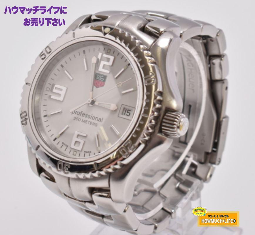 タグホイヤー (TAG Heuer) professional 200METERS Link (WT1114) をお買取り!