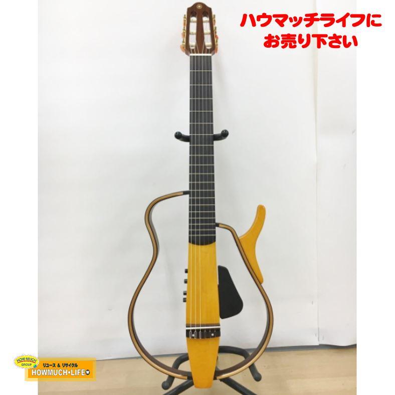 ヤマハ (YAMAHA) サイレントギター ナイロンストリングスモデル (SLG-130NW) をお買い取り!楽器の買取なら静岡市葵区のリサイクルショップ・ハウマッチライフ静岡流通通り店