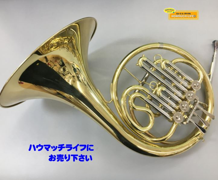 ヤマハ(YAMAHA)ホルン YHR-321  マウスピース ハードケース付き をお買い取り!楽器の買取なら静岡市駿河区のリサイクルショップ・ハウマッチライフ産業館西通り店
