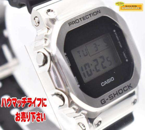CASIO(カシオ)G-SHOCK SPECIAL GM-5600 1JR (cal:3229) 腕時計をお買取り!ブランド品・腕時計の買取なら静岡市葵区のハウマッチライフ静岡流通通り店