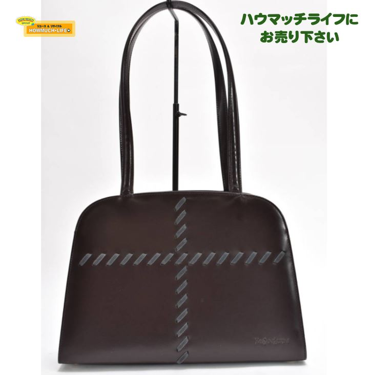 イヴサンローラン (Yves Saint Laurent) レザー ショルダーバッグ をお買い取り!
