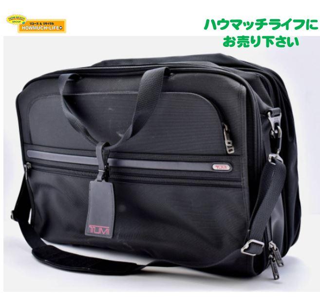 トゥミ(TUMI) バリスティックナイロン ガーメントバッグ 22122D4 をお買い取り!ブランドバッグ・財布買取なら静岡市葵区のリサイクルショップ・ハウマッチライフ静岡流通通り店