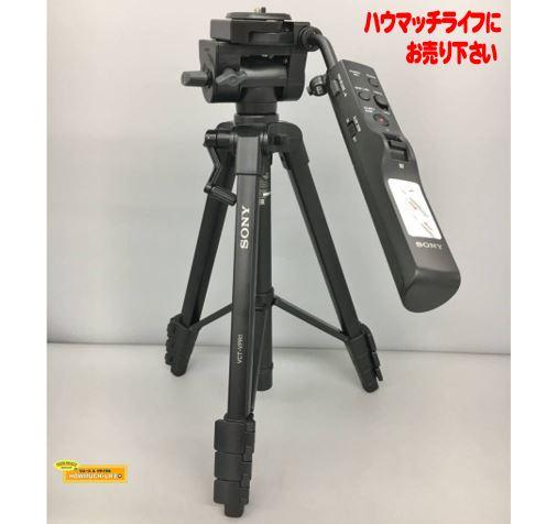 ソニー(SONY)  リモコン三脚 VCT-VPR1 をお買取り!カメラやレンズの買取も静岡市駿河区のリサイクルショップ・ハウマッチライフ静岡産業館西通り店