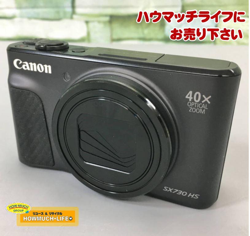 キャノン(Canon) パワーショット  ( PS-SX730 HS BK ) デジカメ をお買い取り! カメラ・レンズの買取なら静岡市葵区のハウマッチライフ静岡流通通り店