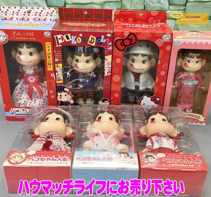 【未使用品】不二家 ペコちゃん人形 PEKO DOLL 七体セットをお買い取り♪静岡市清水区のリサイクルショップ・ハウマッチライフ清水高橋店ではホビーも買取中