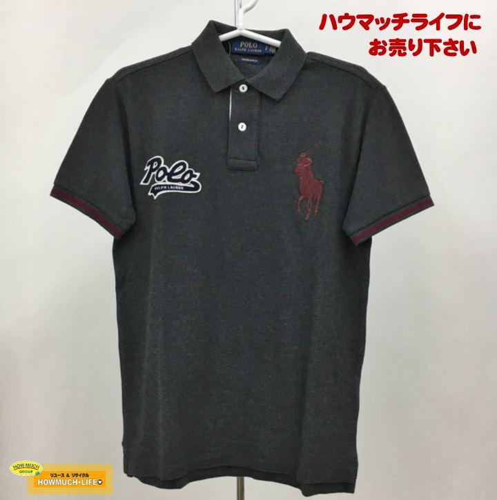 【未使用】ポロ ラルフローレン (POLO RALPH LAUREN) SP ポロシャツ をお買い取り!!
