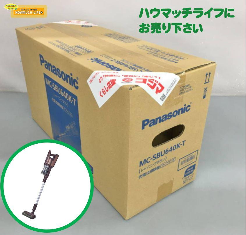 【新品】パナソニック (Panasonic) サイクロン式 充電式掃除機 MC-SBU640K-T をお買い取り!