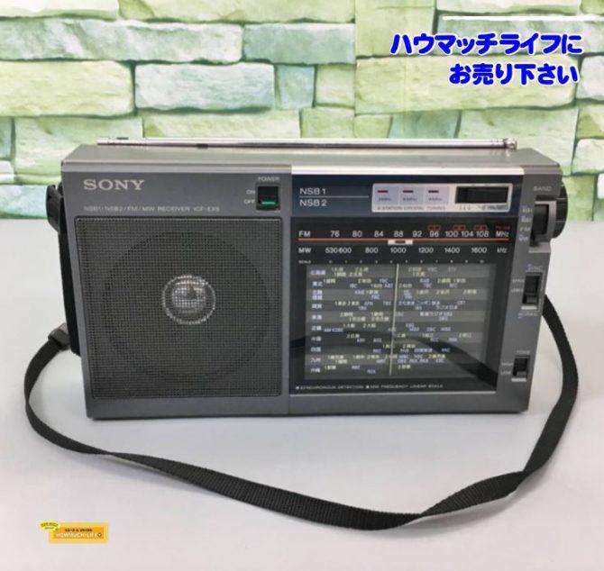 ソニー (SONY) ICF-EX5 超高感度ラジオ お買い取り!オーディオ機器・スピーカー・昔のラジカセの買取も静岡市駿河区のハウマッチライフ静岡産業館西通り店