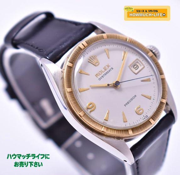 【ジャンク品】ロレックス(ROLEX)オイスターデイト プレシジョン(Ref.6694 Cal.1225)手巻き メンズ腕時計 お買い取り!ブランド腕時計買取なら静岡市駿河区のリサイクルショップ・ハウマッチライフ静岡産業館西通り店