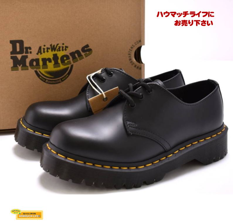 【未使用】ドクターマーチン(DR. MARTENS)3ホールシューズ 1461BEX ( 21084001) をお買い取り! 靴・シューズ・スニーカー・ブーツの買取なら静岡市葵区のリサイクルショップ・ハウマッチライフ静岡流通通り店