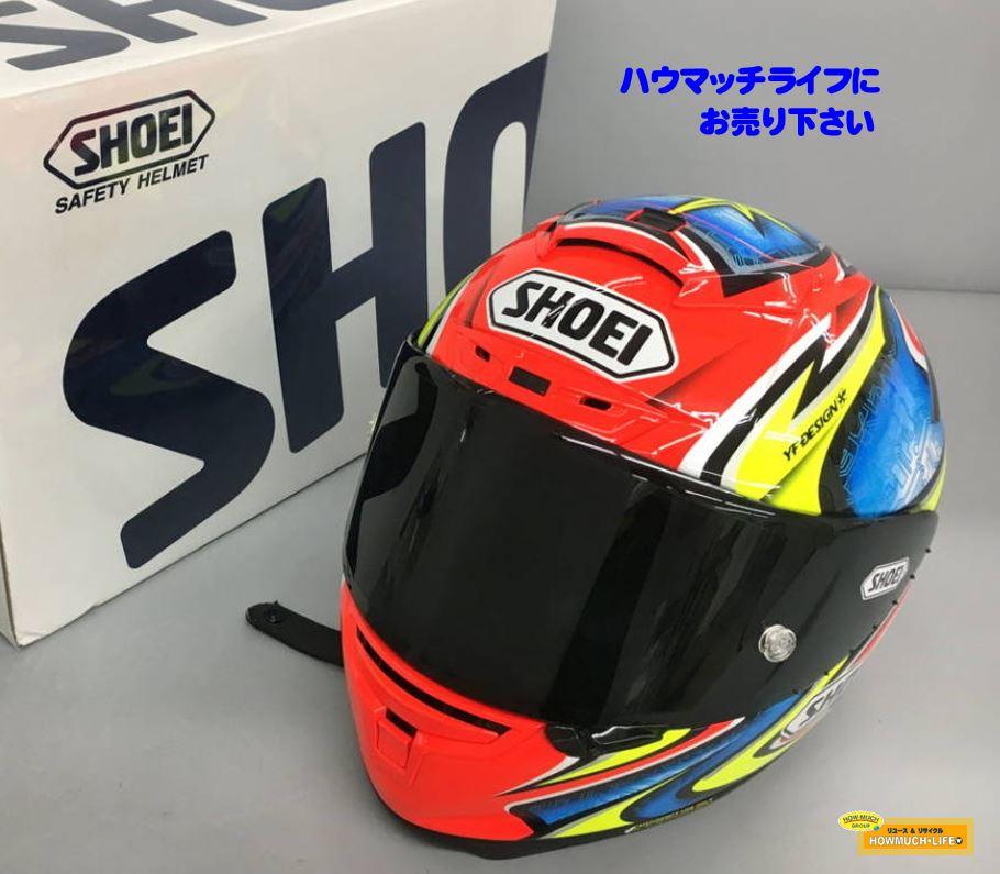 【美品】ショウエイ(SHOEI) X-Fourteen DAIJIRO 加藤大治郎 レプリカモデル フルフェイスヘルメット をお買い取り!