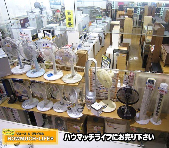 扇風機・冷風機・除湿機・サーキュレーターのご購入は夏本番の前がオススメ!静岡市内のリサイクルショップ・ハウマッチライフ