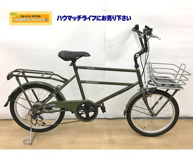 モンベル(mont-bell)タイオガ ミニベロ(小径自転車)をお買い取り! 自転車の買取も静岡市葵区のリサイクルショップ・ハウマッチライフ静岡流通通り店