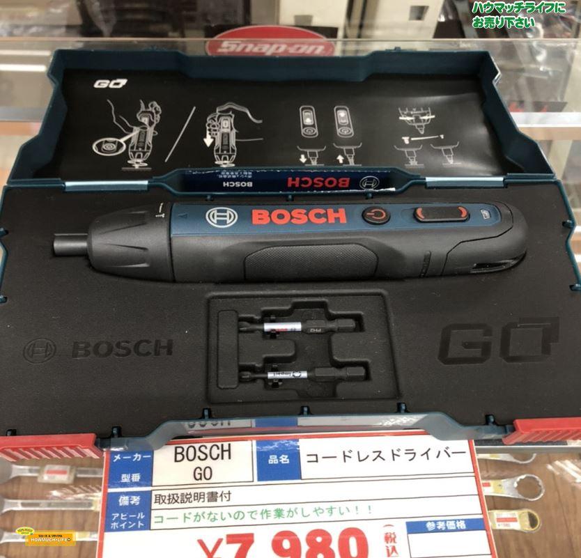 ボッシュ( BOSCH )コードレスドライバー「Bosch GO」をお買い取り!