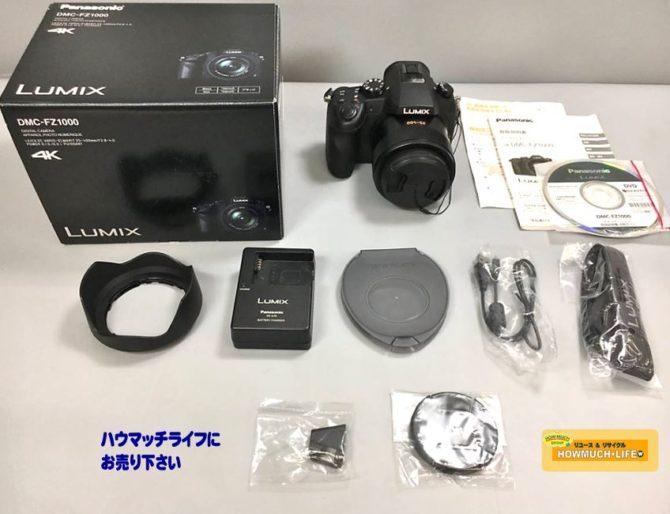 静岡市葵区の買取リサイクルショップ・ハウマッチライフ静岡流通通り店にてパナソニック(Panasonic)ルミックス LUMIX DMC-FZ1000 デジタルカメラ をお買取り!