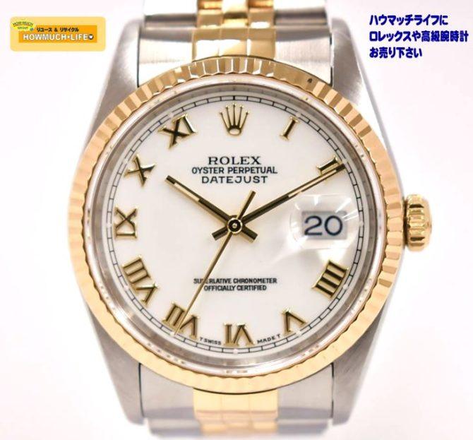 ロレックス(ROLEX)オイスターパーペチュアル デイトジャスト ホワイトローマン(Ref.16233 SS×YG)自動巻きメンズ腕時計  お買い取り!ブランド腕時計買取なら静岡市葵区のリサイクルショップ・ハウマッチライフ静岡流通通り店
