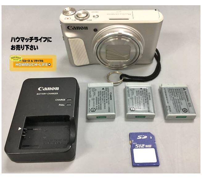 静岡市葵区の買取リサイクルショップ・ハウマッチライフ静岡流通通り店にてキヤノン(Canon)パワーショット PowerShot SX730 HS コンパクトデジタルカメラ をお買取り!