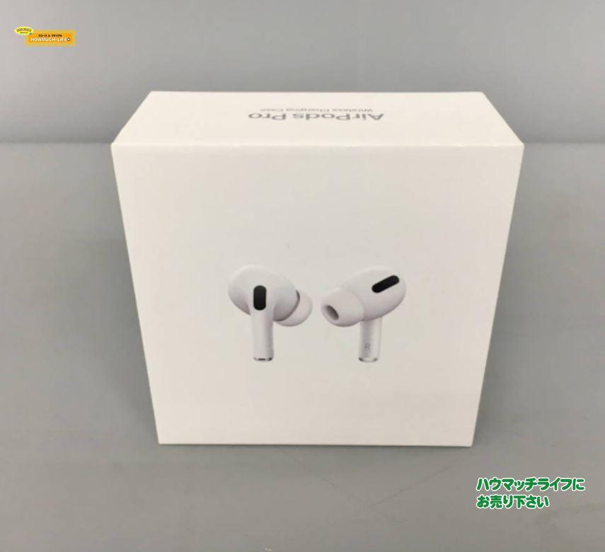 アップル(Apple)AirPods Pro A2083 A2084 A2190 (PWP22J/A ) ワイヤレスイヤホン・チャージングケース をお買い取り!