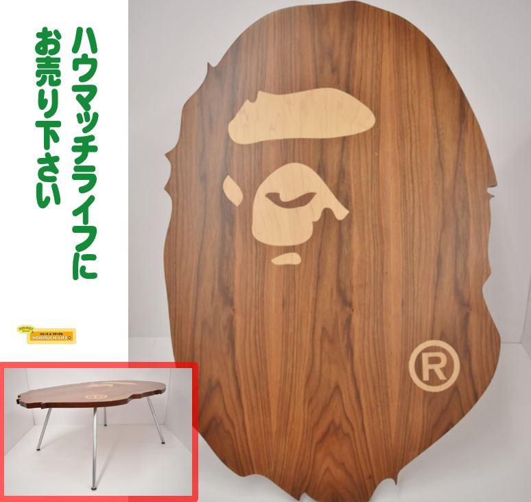 アベイシングエイプ ( A BATHING APE ) THE FIRST APE HEAD コーヒーテーブル をお買取り!!