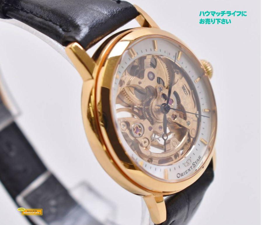 【美品】オリエントスター(ORIENT STAR)スケルトン EQ00-A2 手巻き腕時計をお買取り!