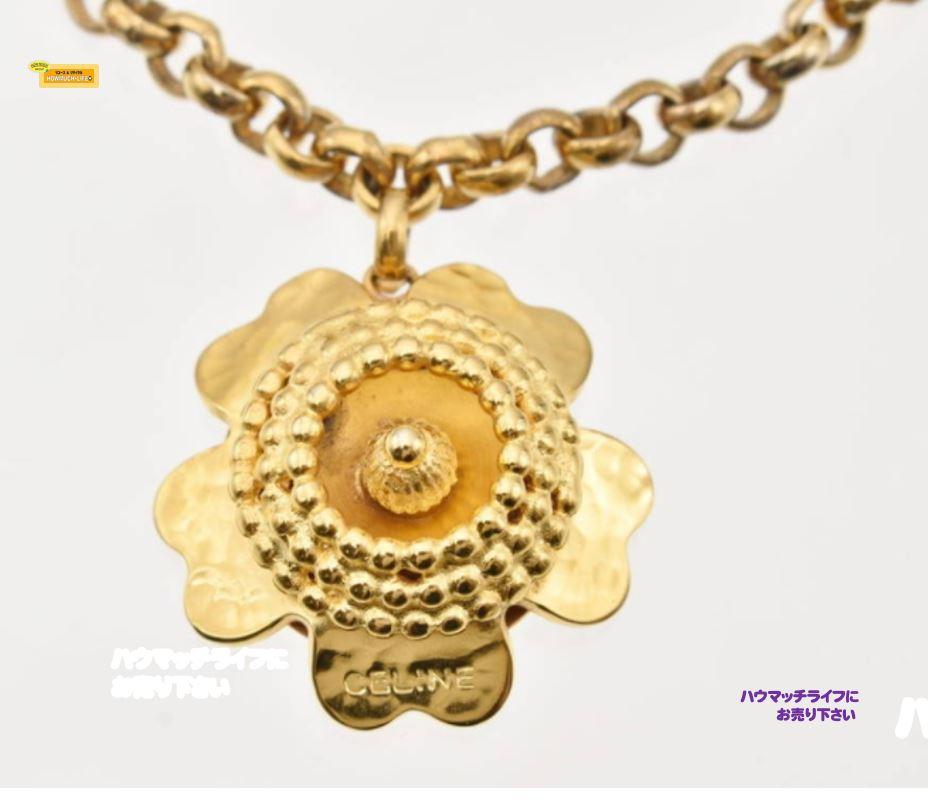 セリーヌ( CELINE )ゴールドカラー フラワーペンダント ネックレス イタリア製 をお買い取り!
