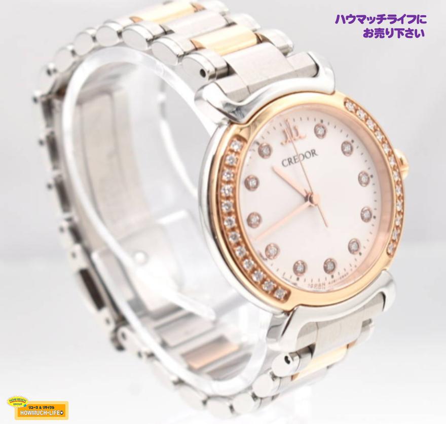 【美品】セイコー(SEIKO)クレドール リネアルクス GSAS932 ( cal:4J81-0AZ0 ) レディース腕時計 日本製 をお買取り!