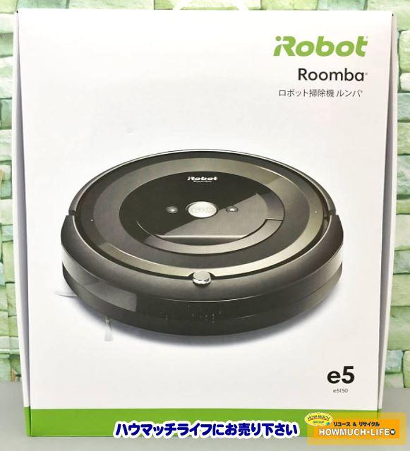 静岡市清水区の買取リサイクルショップ・ハウマッチライフ清水高橋店にて【未使用品】アイロボット(iRobot)ルンバ e5(e5150)ロボット掃除機 WiFi対応 をお買い取り!