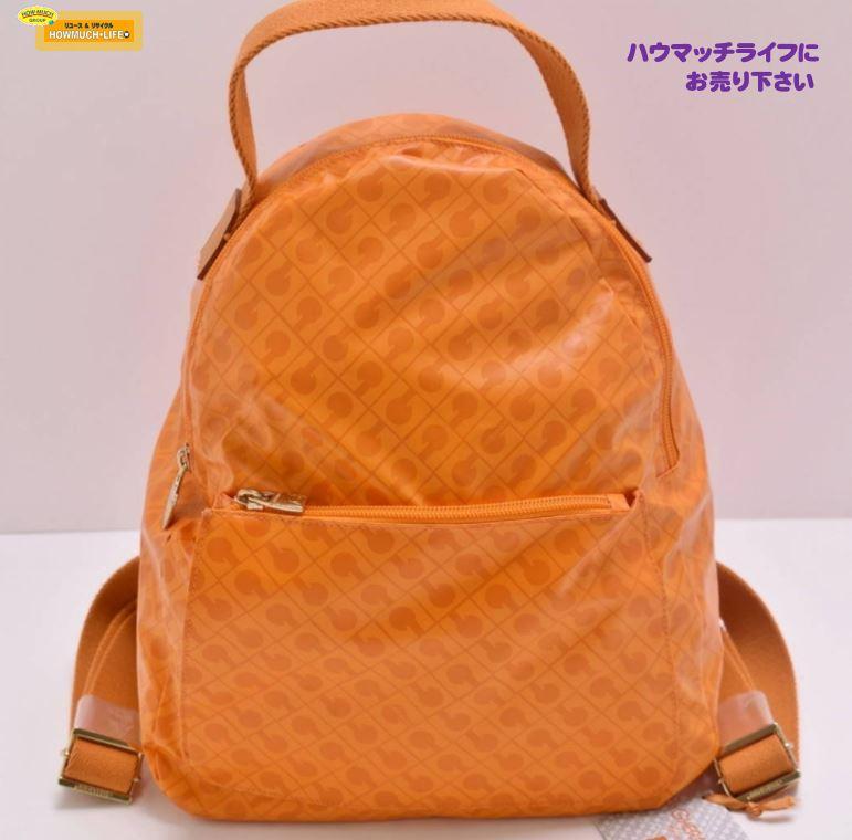 【未使用品】ゲラルディーニ( GHERARDINI ) オレンジ バックパック をお買い取り!