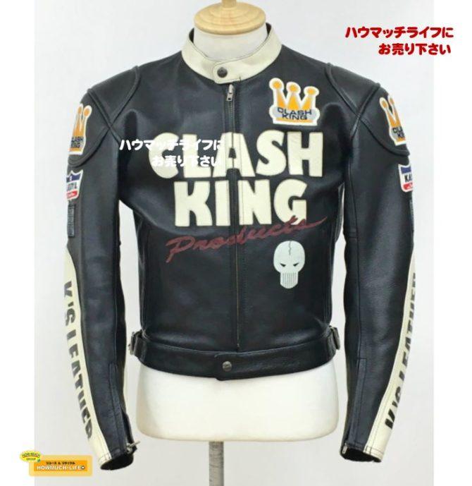 カドヤ(KADOYA)クラッシュキング シングル レザーライダースジャケット をお買い取り!バイクウェア・革ジャンの買取も静岡市駿河区のリサイクルショップ・ハウマッチライフ静岡産業館西通り店