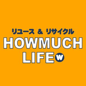 ハウマッチライフ・ホームページ