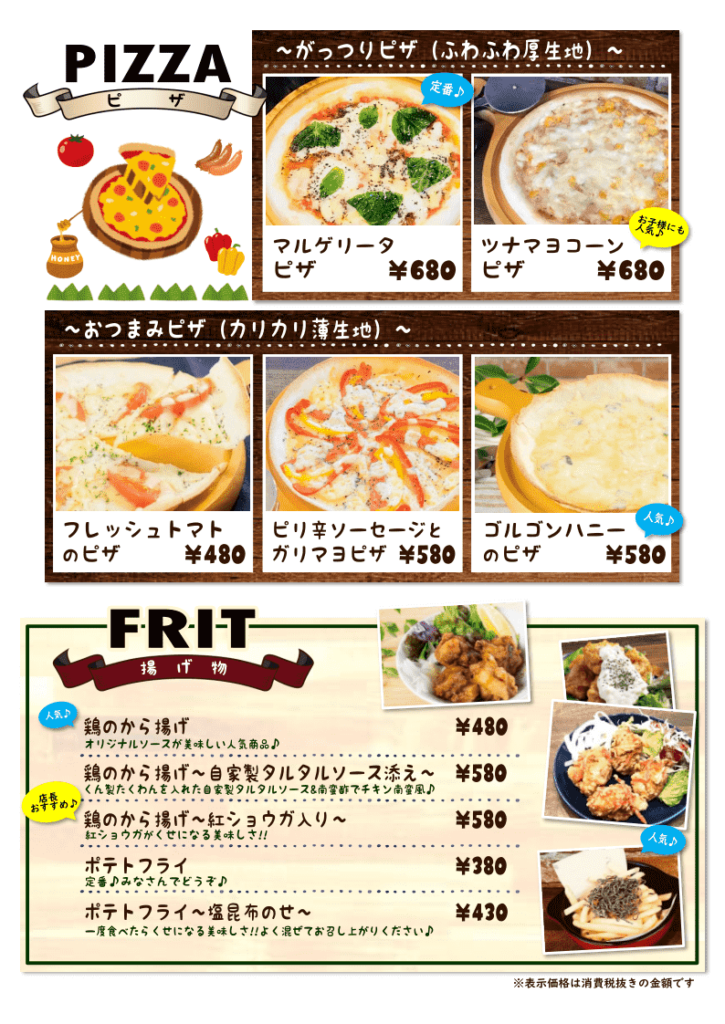 バルタイム3Cfarm静岡産業館西通り店