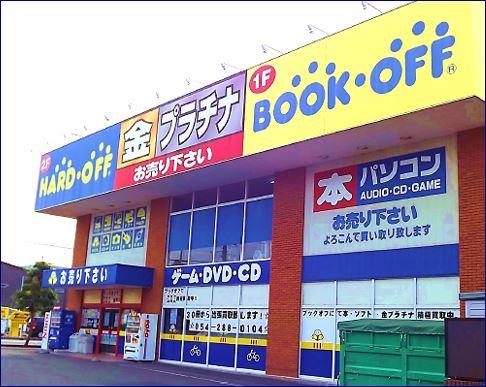iPhone修理ジョイタイム静岡馬渕店