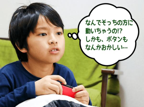 Nintendo Switch Joy-Con修理ならハウマッチ・ジョイタイム清水岡町店