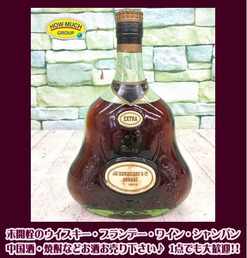 ハウマッチでジャズ ヘネシー (JA's Hennessy) エクストラ コニャック ブランデー (グリーンボトル )をお買取り!